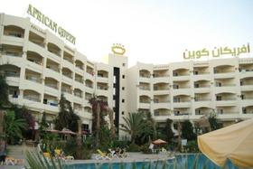 Image de African Queen Hotel