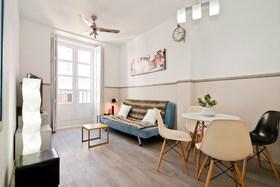 Image de Apartamento Puerta del Sol