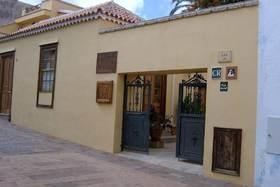 Image de Casa Rural El Traspatio
