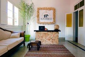Image de Guesthouse Katanka
