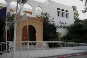 Image de Hôtel Dar Hayet