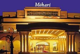 Image de Hôtel Mehari Hammamet